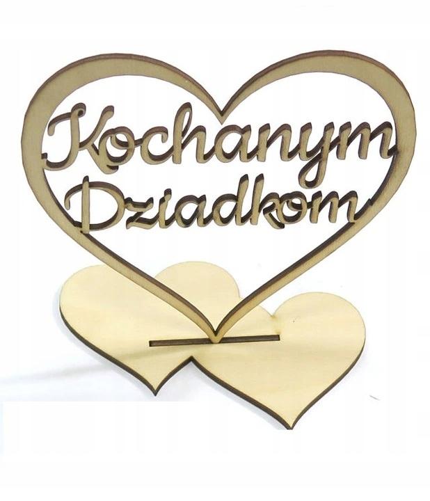 Купить СЕРДЦЕ, ДЕНЬ БАБУШКИ ДЕДУШКИ Любимым Дедушкам KD29 на Otpravka - цены и фото - доставка из Польши и стран Европы в Украину.