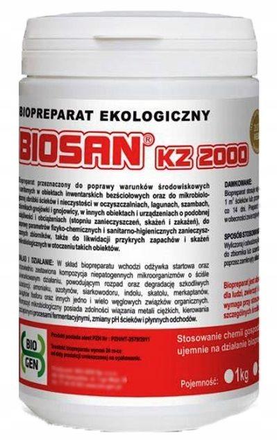 Бактерии Biosan KZ2000 для септика очистки сточных вод 1 кг