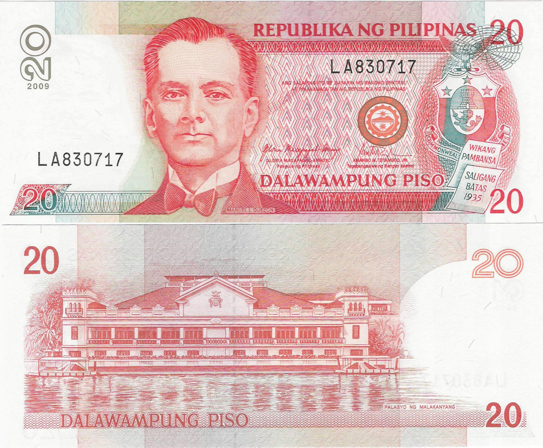 Filipiny 2009 - 20 piso - Pick 182 UNC