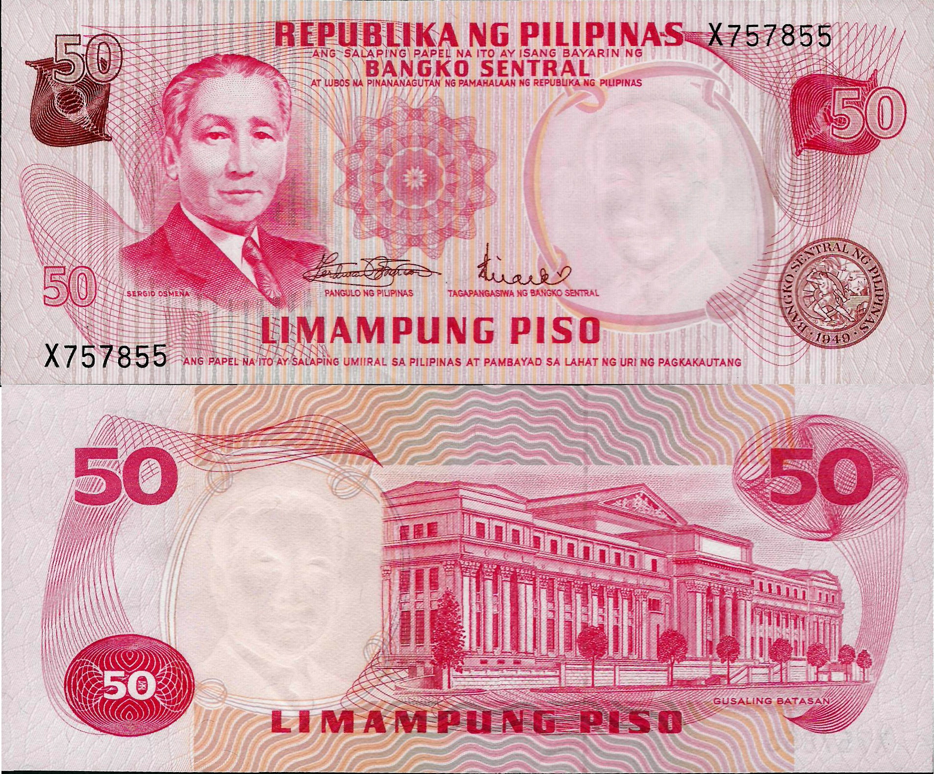 Filipiny ND 1970 - 50 piso - Pick 151 UNC