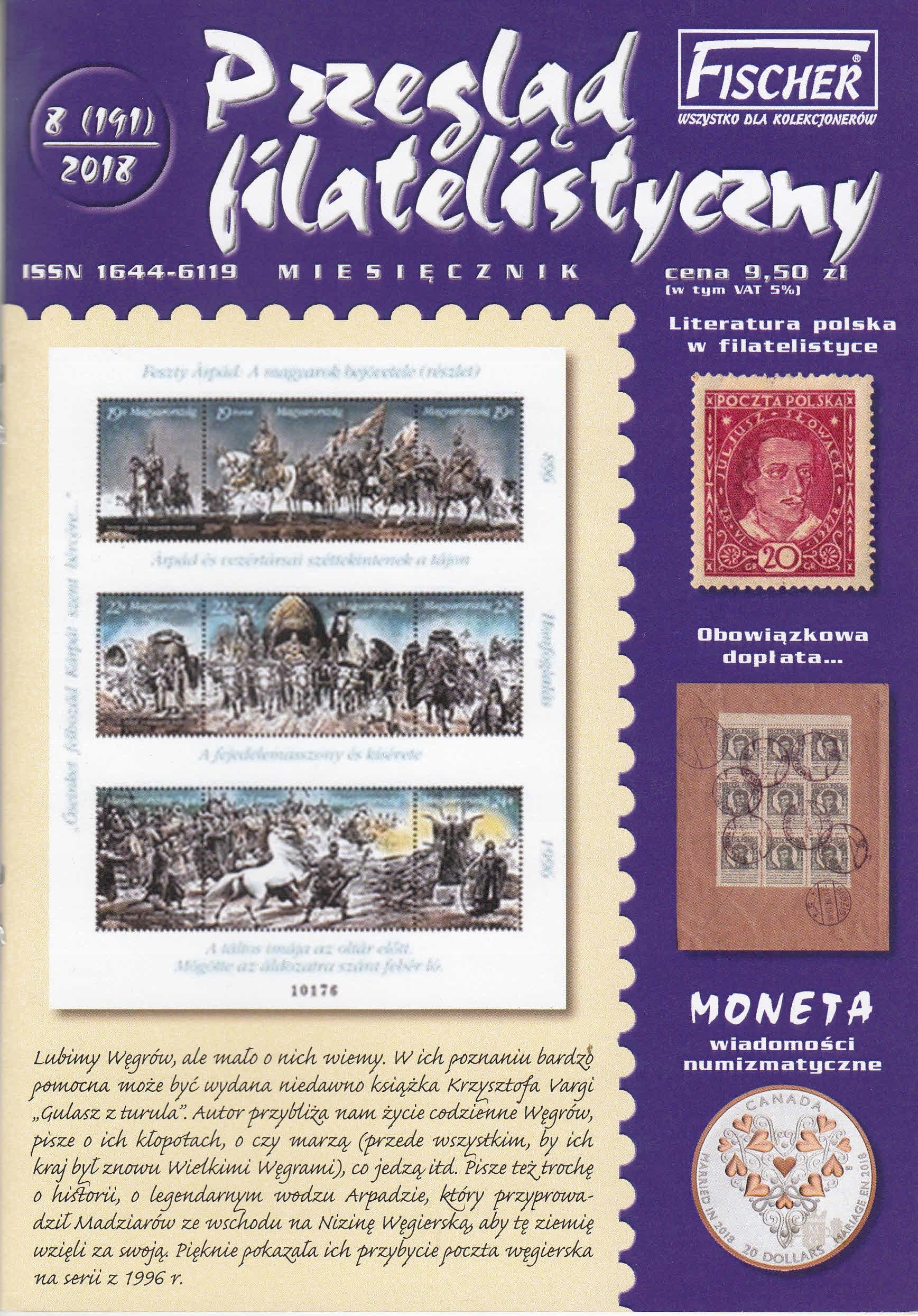 Обзор марок в филателистической 8/2018 (191) доставка товаров из Польши и Allegro на русском