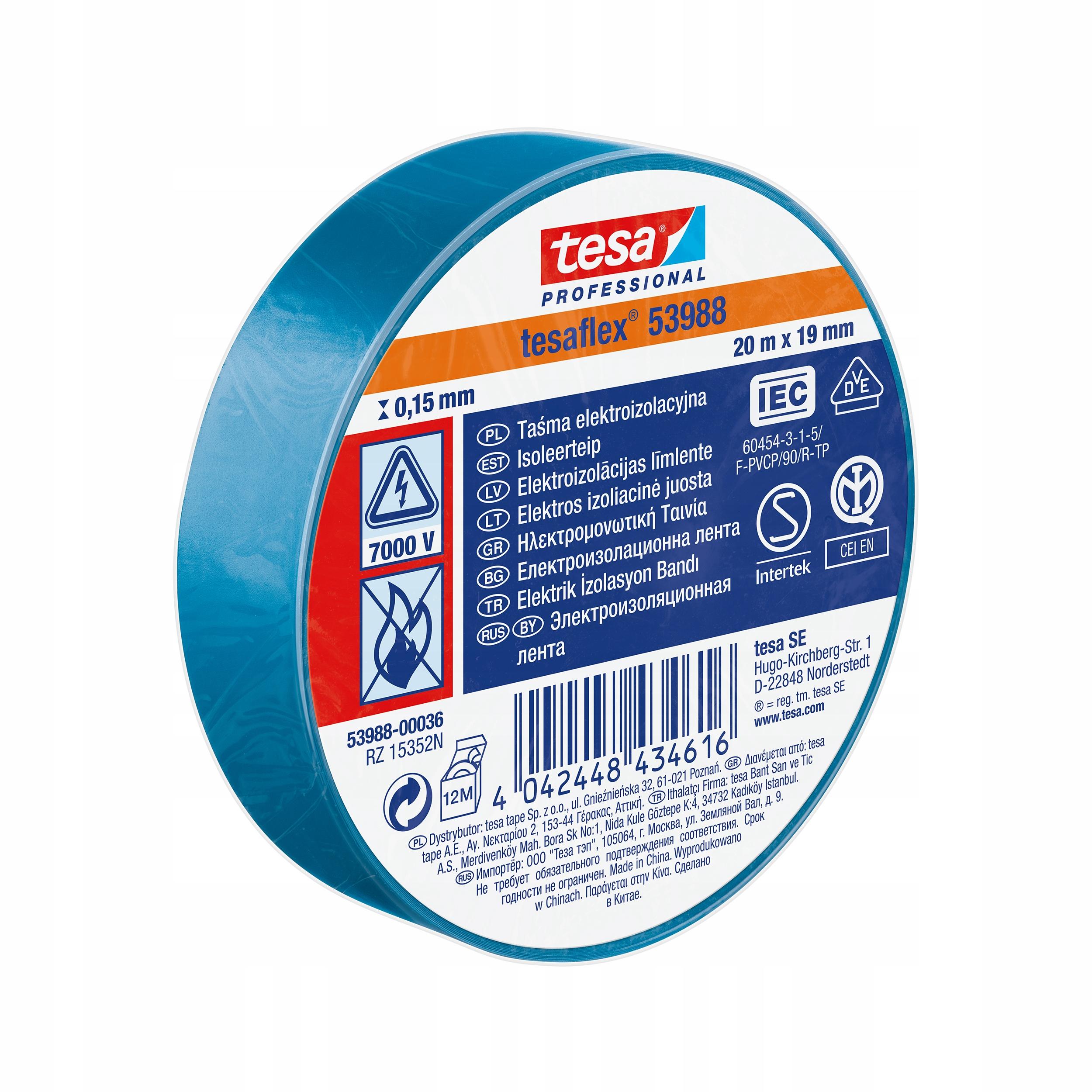 Изоляционная лента tesa, синяя 20 м x 19 мм