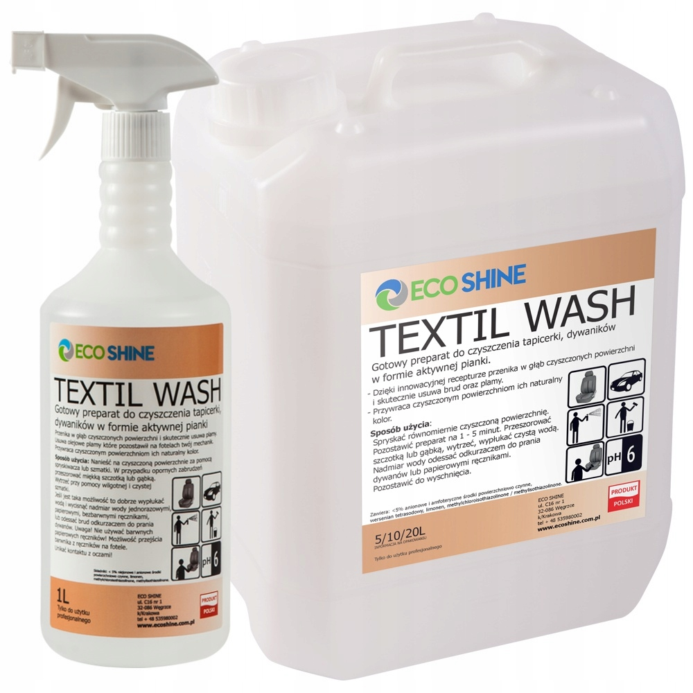 Пена для чистки ковров TEXTIL WASH 1Л