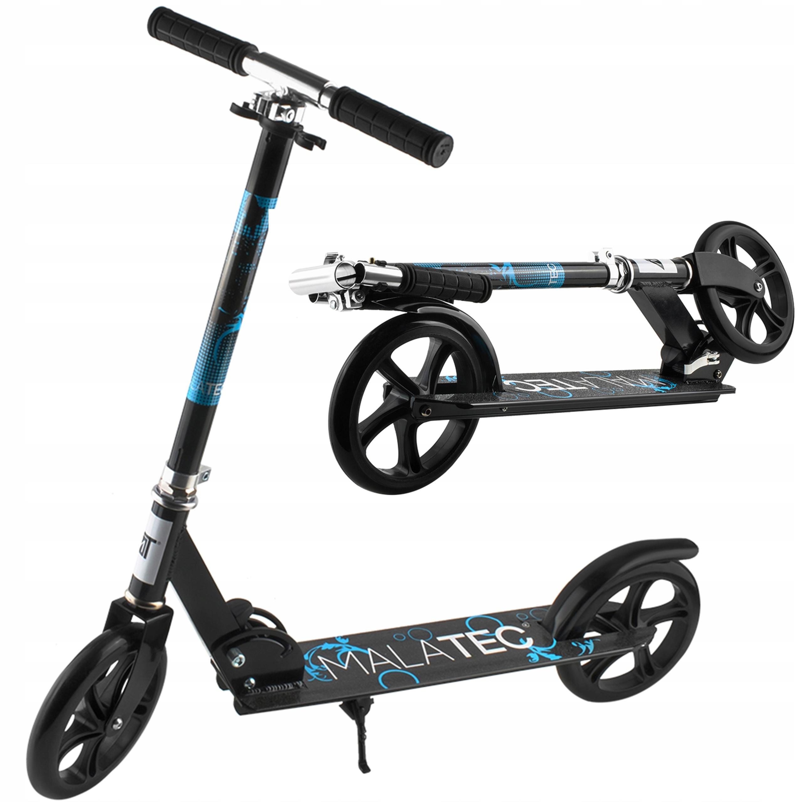 Большие самокаты для детей, складные колеса для взрослых