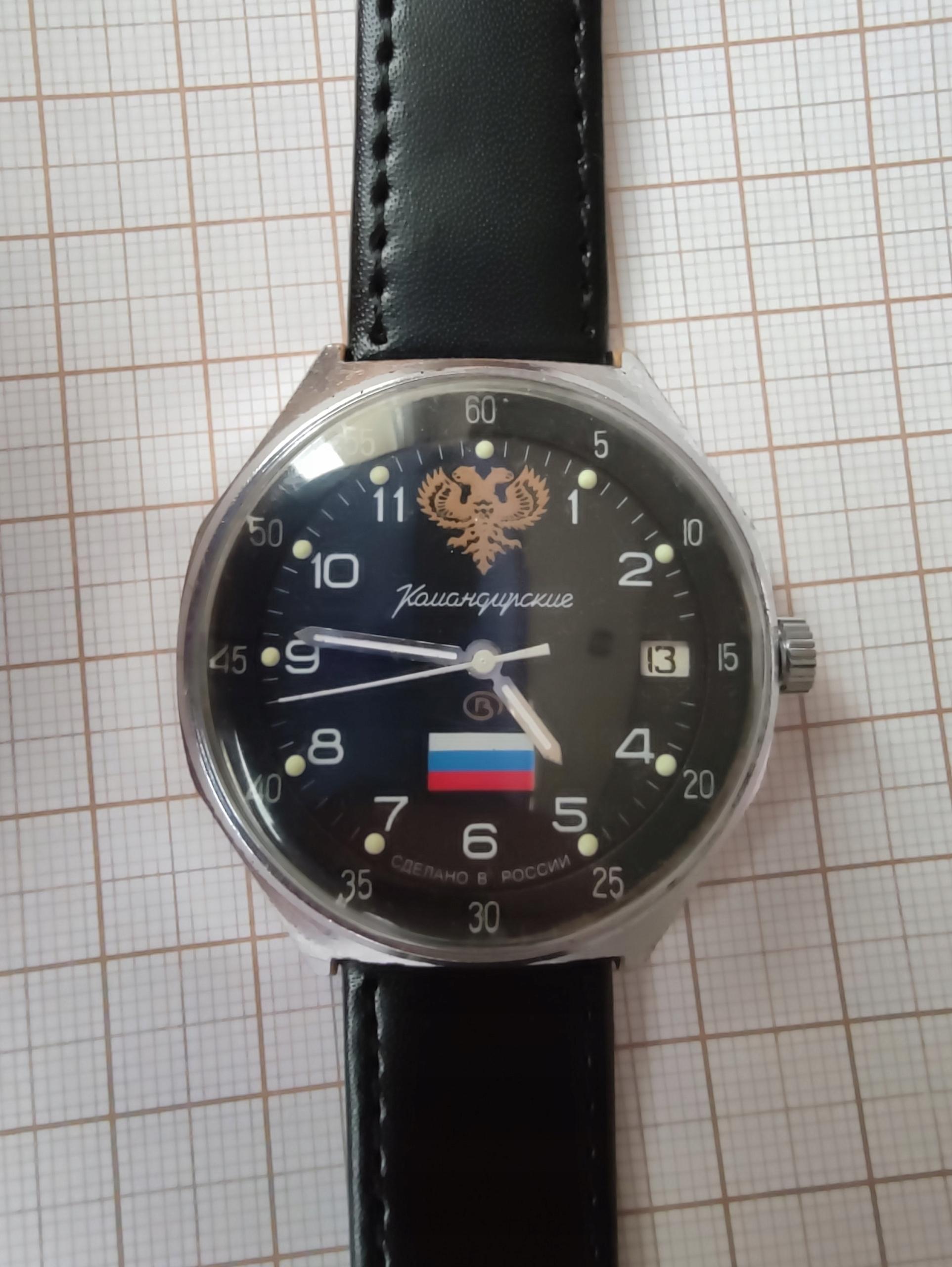 zegarek WOSTOCK Komandierskie 17 jewels