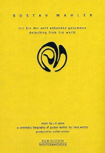 CAINE, U. / DOUGLAS, D. / FELDMAN, M. / BYRON, D.