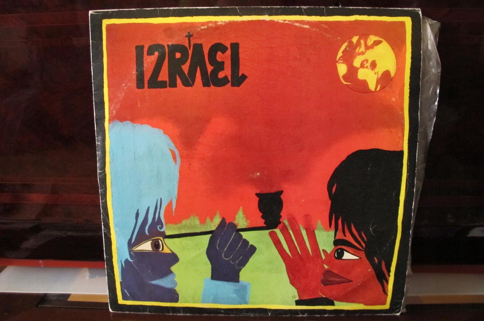 IZRAEL - Nabij Faję EX