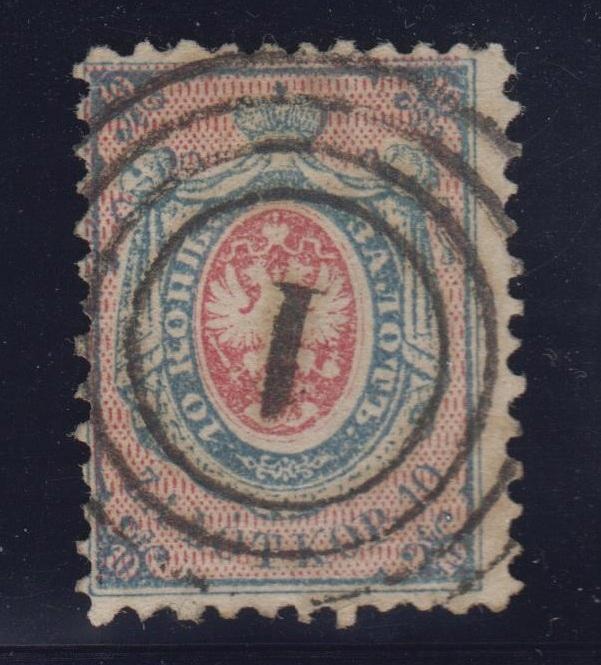 1860r. Królestwo Polskie FI: 1a kasowany 1 Warszaw