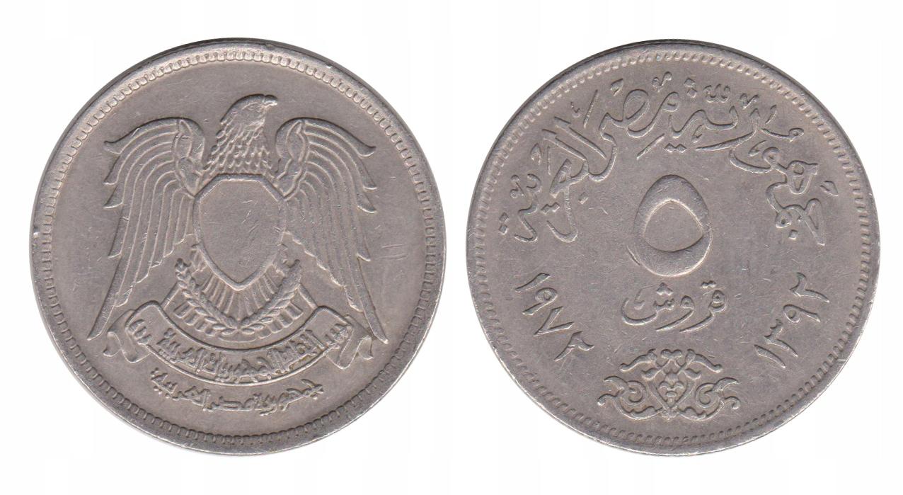 E55 Egipt 5 Piastrów 1972