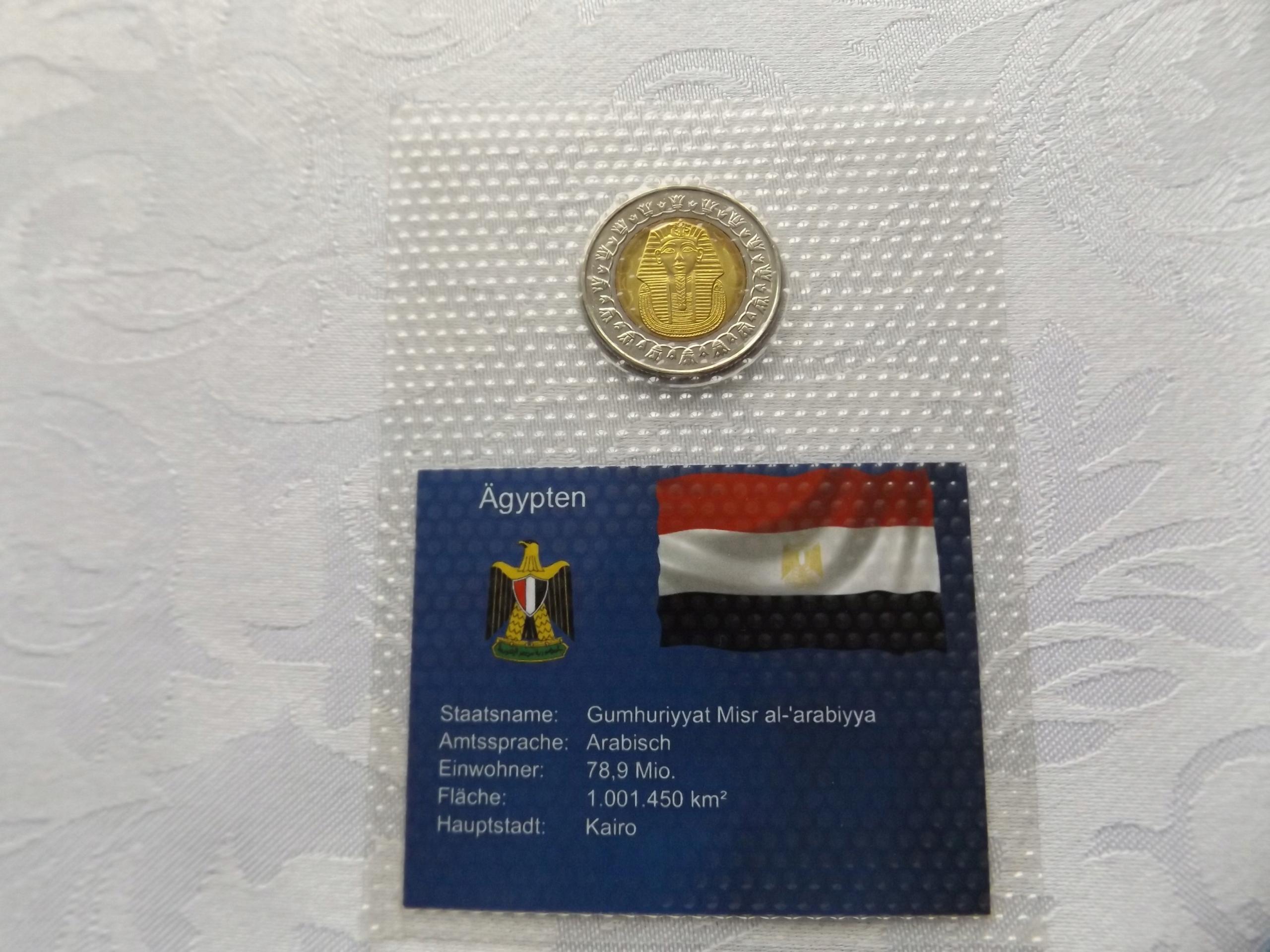 EGIPT 1 FUNT 2007/2005 r. MENNICZY STAN BLISTER