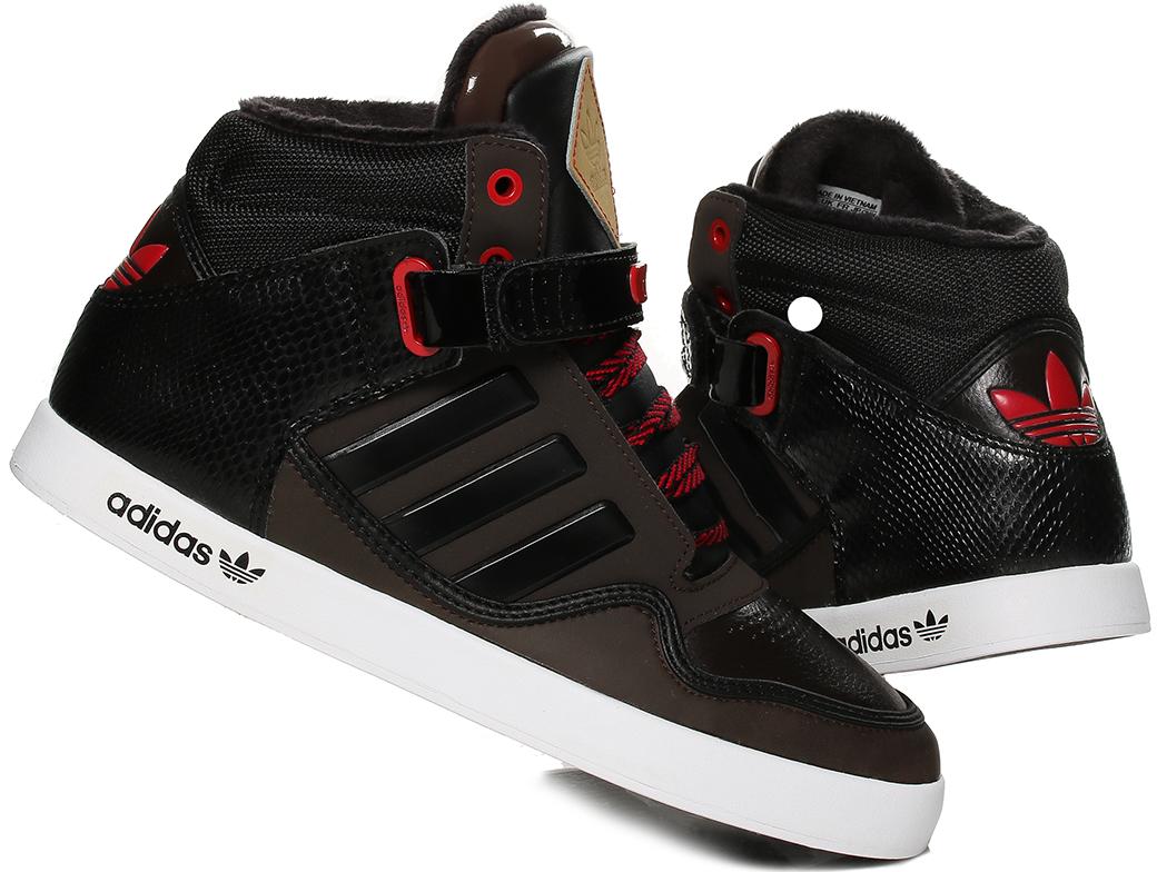 cea7d63a07485 Buty męskie Adidas AR 2.0 Mid D67473 - 7696841222 - oficjalne ...