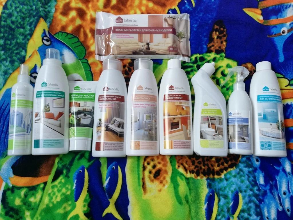 Faberlic Zestaw 10 produktów