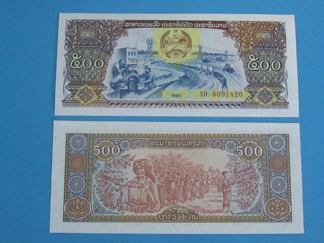 Laos Banknot 500 Kip P-31 UNC 1988