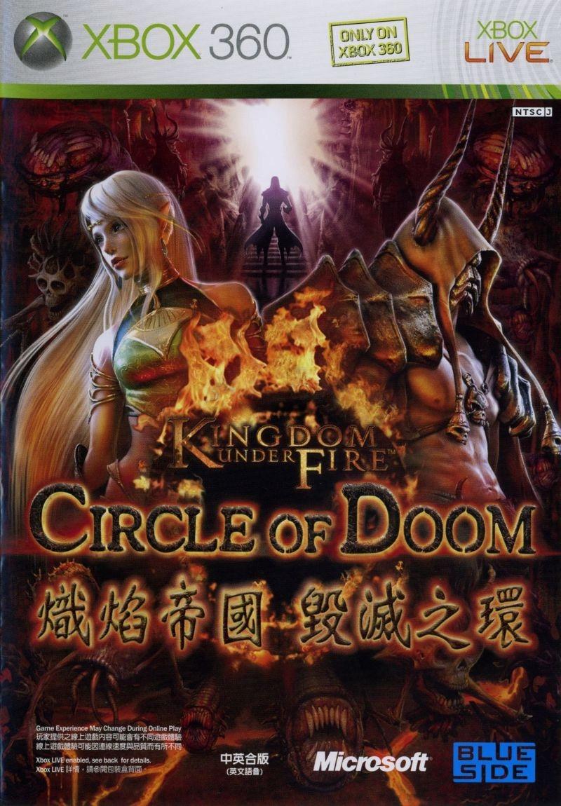 KINGDOM UNDER FIER CIRCLE OF DOOM XBOX 360