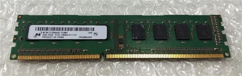 Micron 2GB DDR3 1333 MHz!