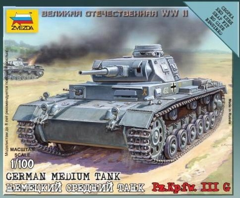 ZVEZDA German Medium Tank Pz.Kp.fw. III