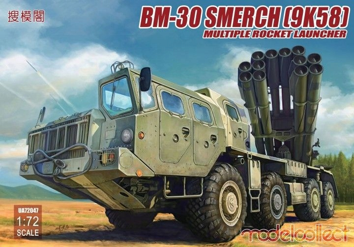 MODELCOLLECT UA72047 - 1:72 BM-30 Smerch 9K58