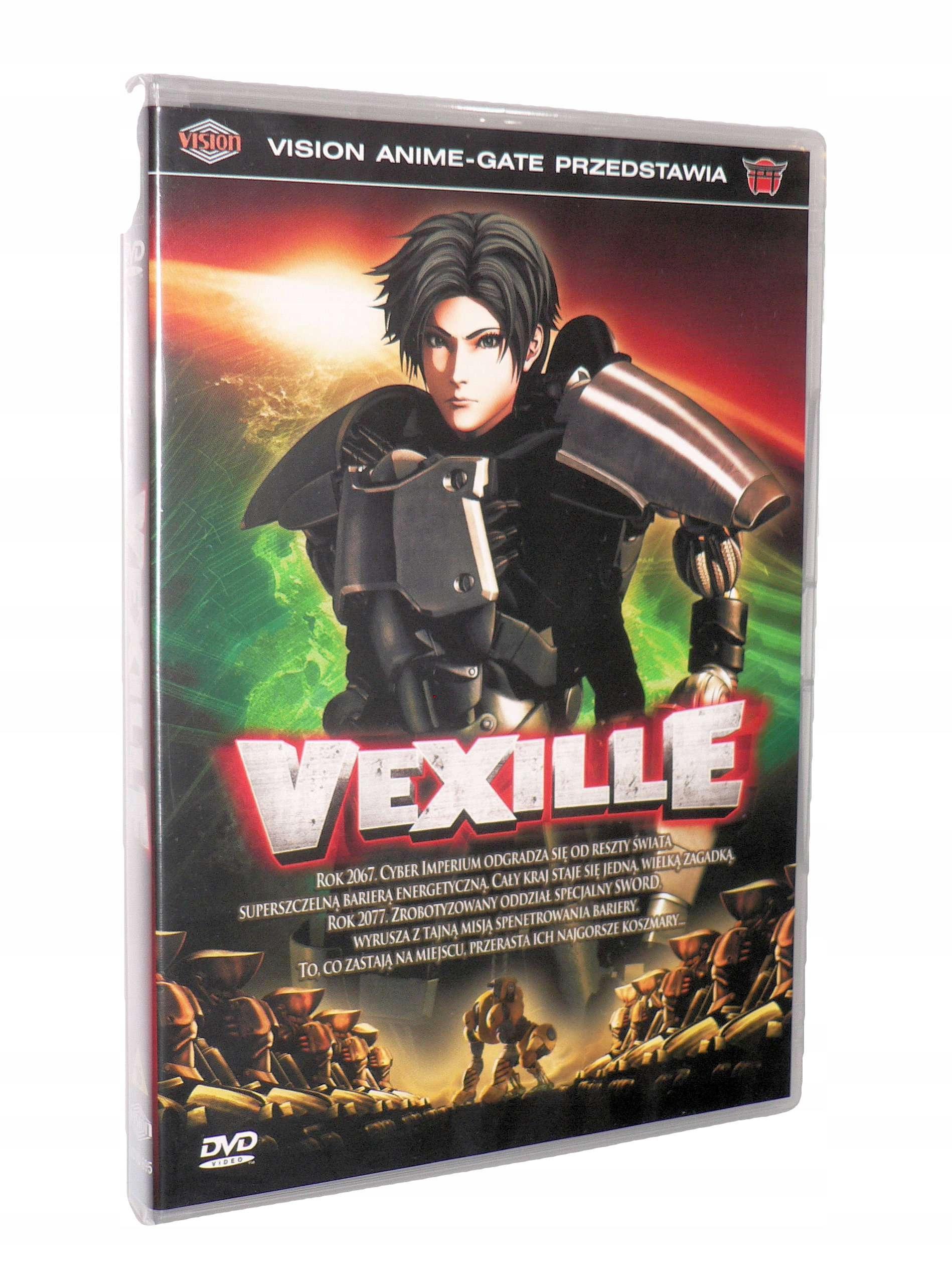 DVD - VEXILLE (2007) - T.Sakurai nowa folia lektor