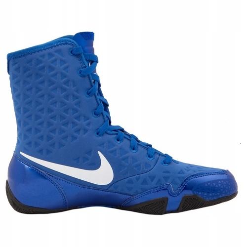 Obuwie bokserskie treningowe Nike KO (401) - 45