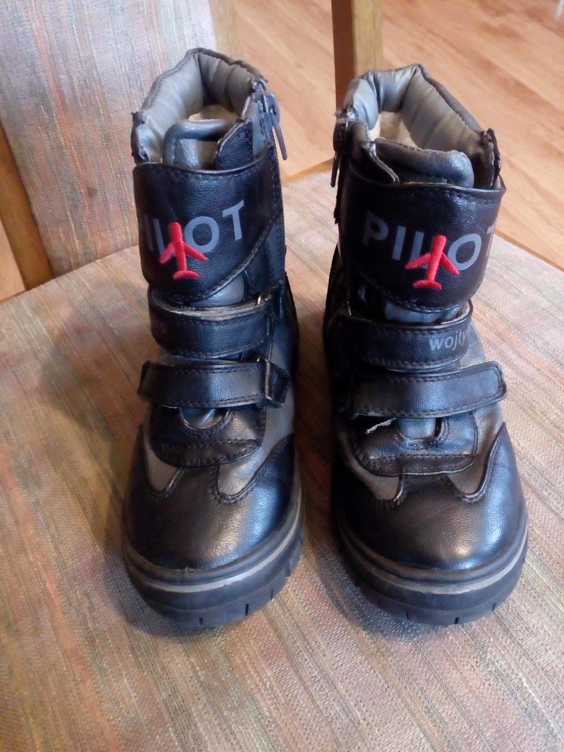 ee1ccb62 Zimowe chłopięce buty w rozm. 29 WOJTYŁKO - 7584804064 - oficjalne ...
