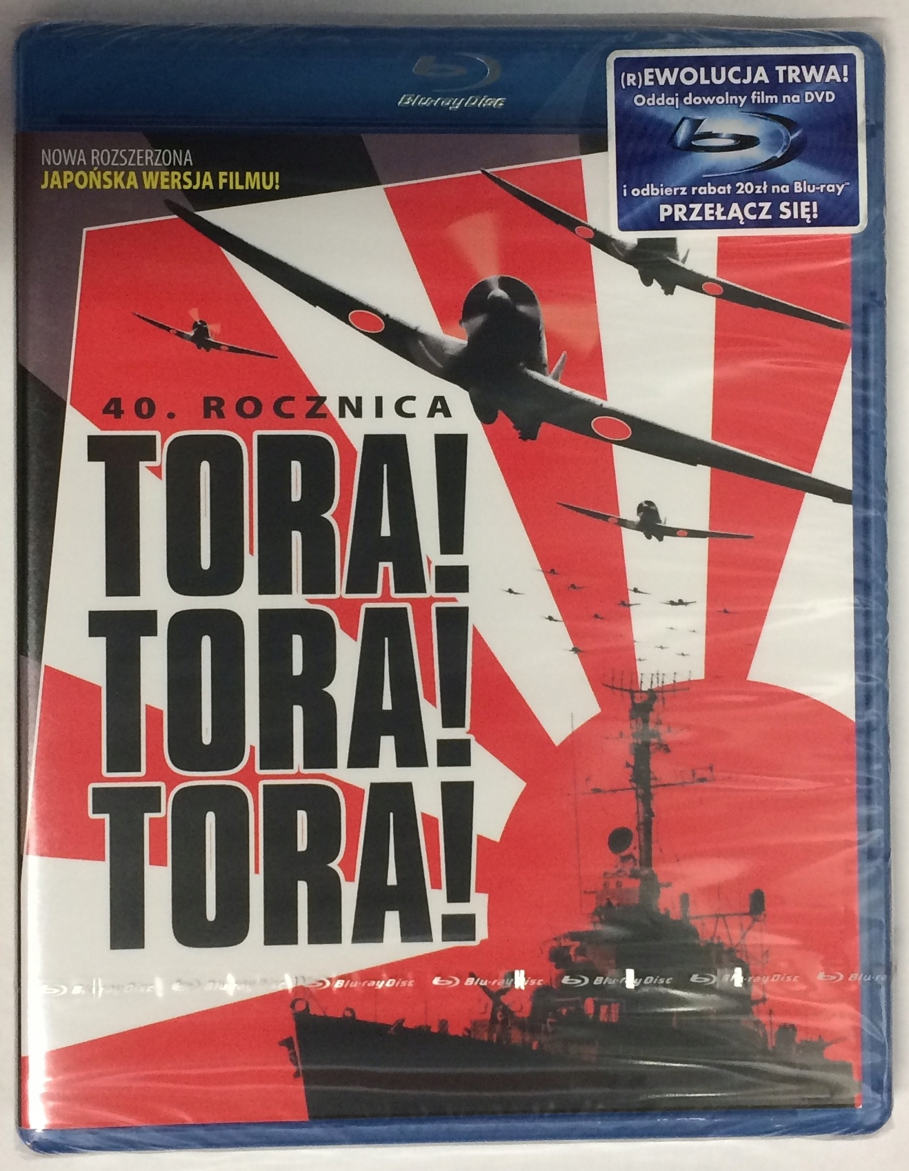 TORA! TORA! TORA! - 40. ROCZNICA [Blu-ray]