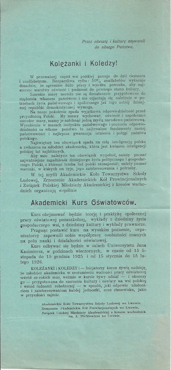 ULOTKA LWÓW KURS OŚWIATOWCÓW 1926