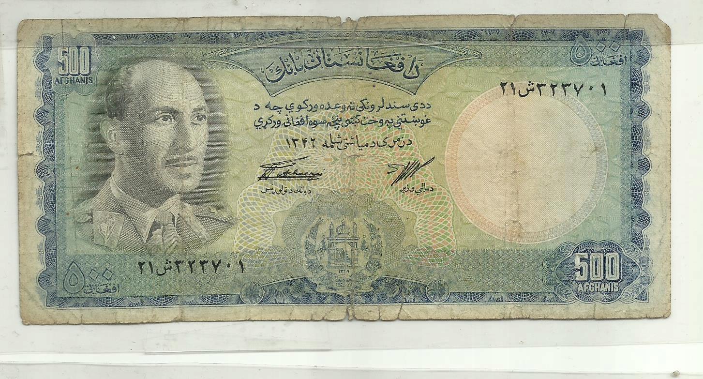 500 Afganis