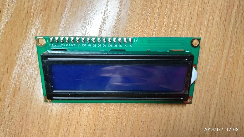 Wyświetlac Lcd 2*16 HD44780 z konwerterem I2C