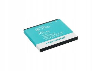 Bateria Movano BL-53HN LG Optimus 2X SU600 FVAT HQ