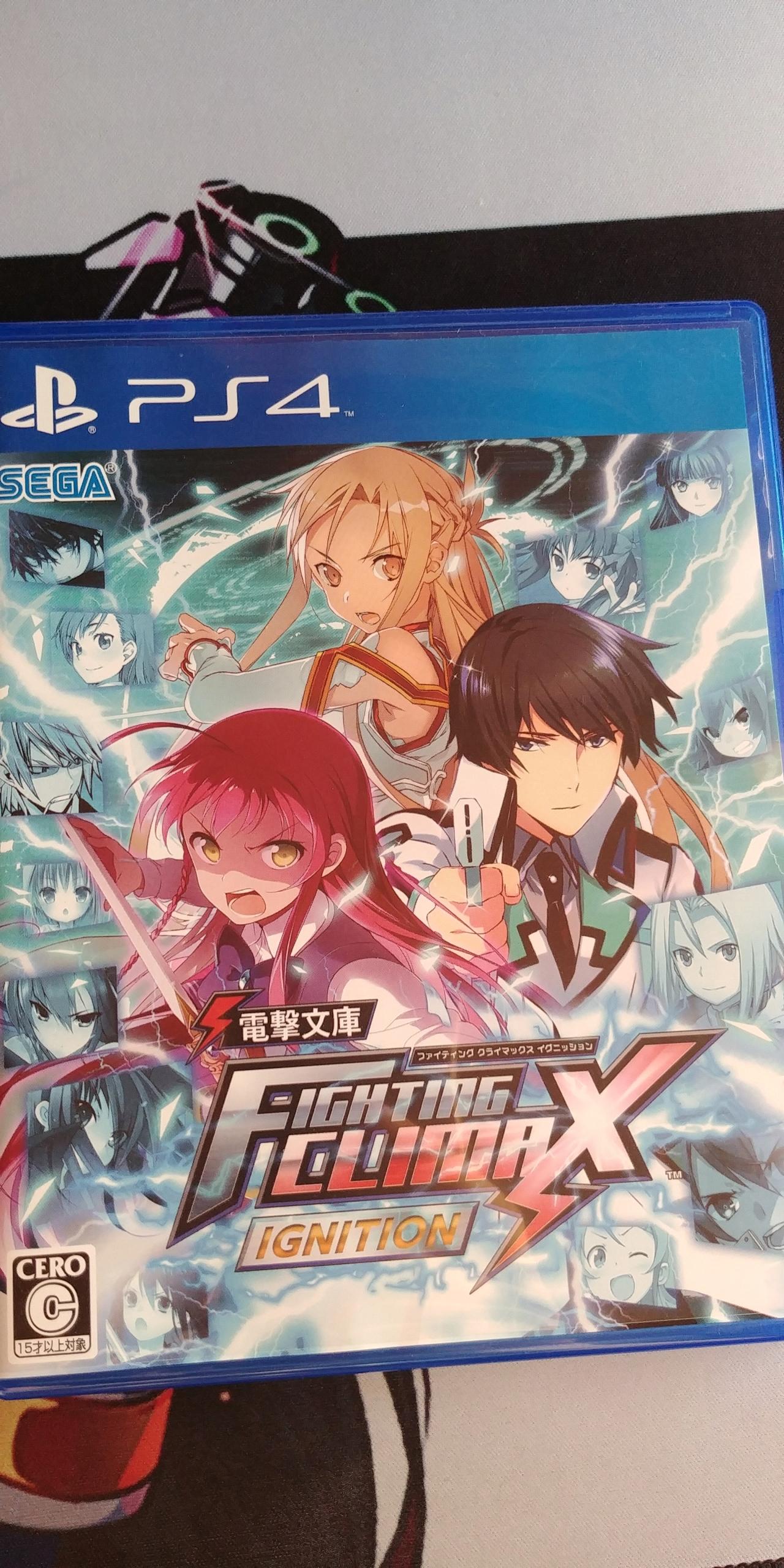 Dengeki Bunko: Fighting Climax Ignition [ JP]