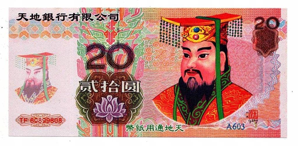 CHINY (Cmentarny) - 20 Yuan - 2000