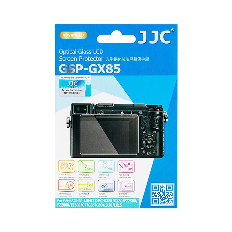 Osłona LCD JJC GSP-GX85 szkło Lumix FZ2000 DMC-G7