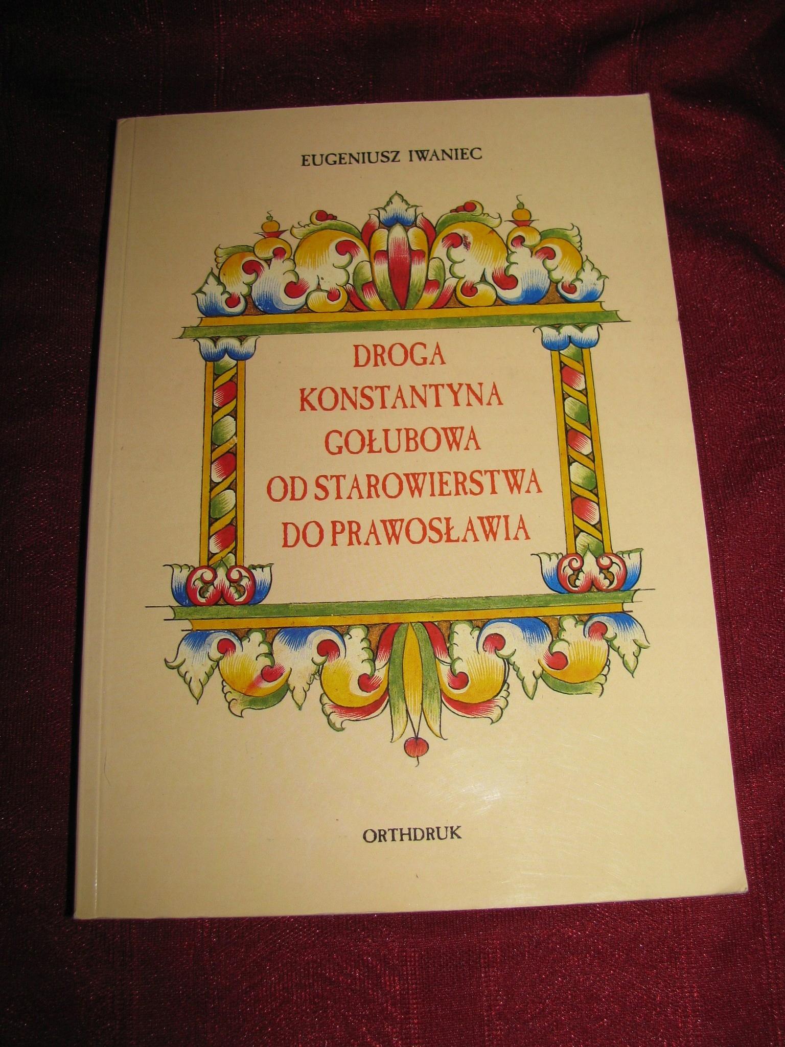 Droga Gołubowa od starowierstwa do prawosławia