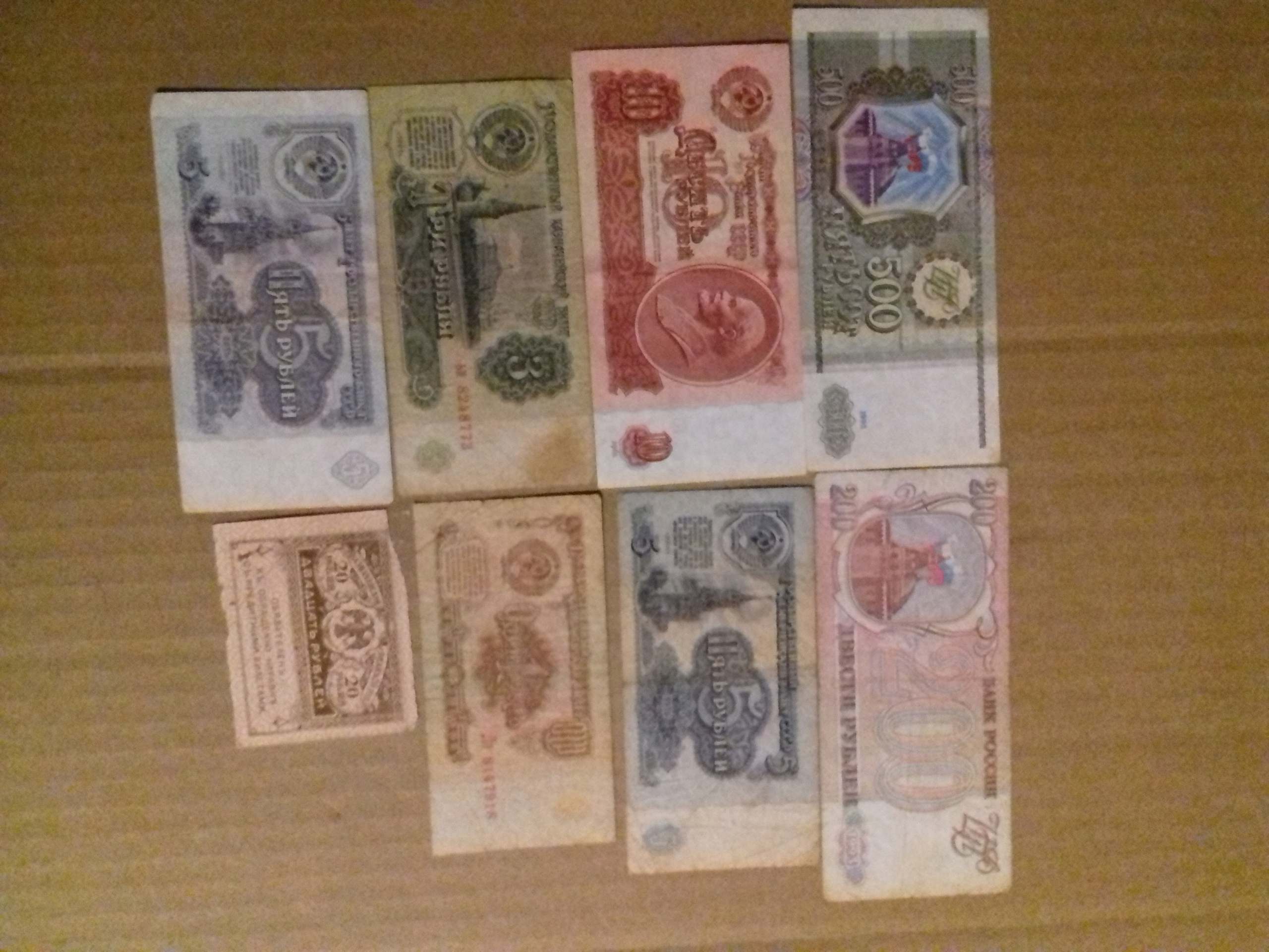 zestaw banknotów radzieckich i rosyjskich 8 szt.