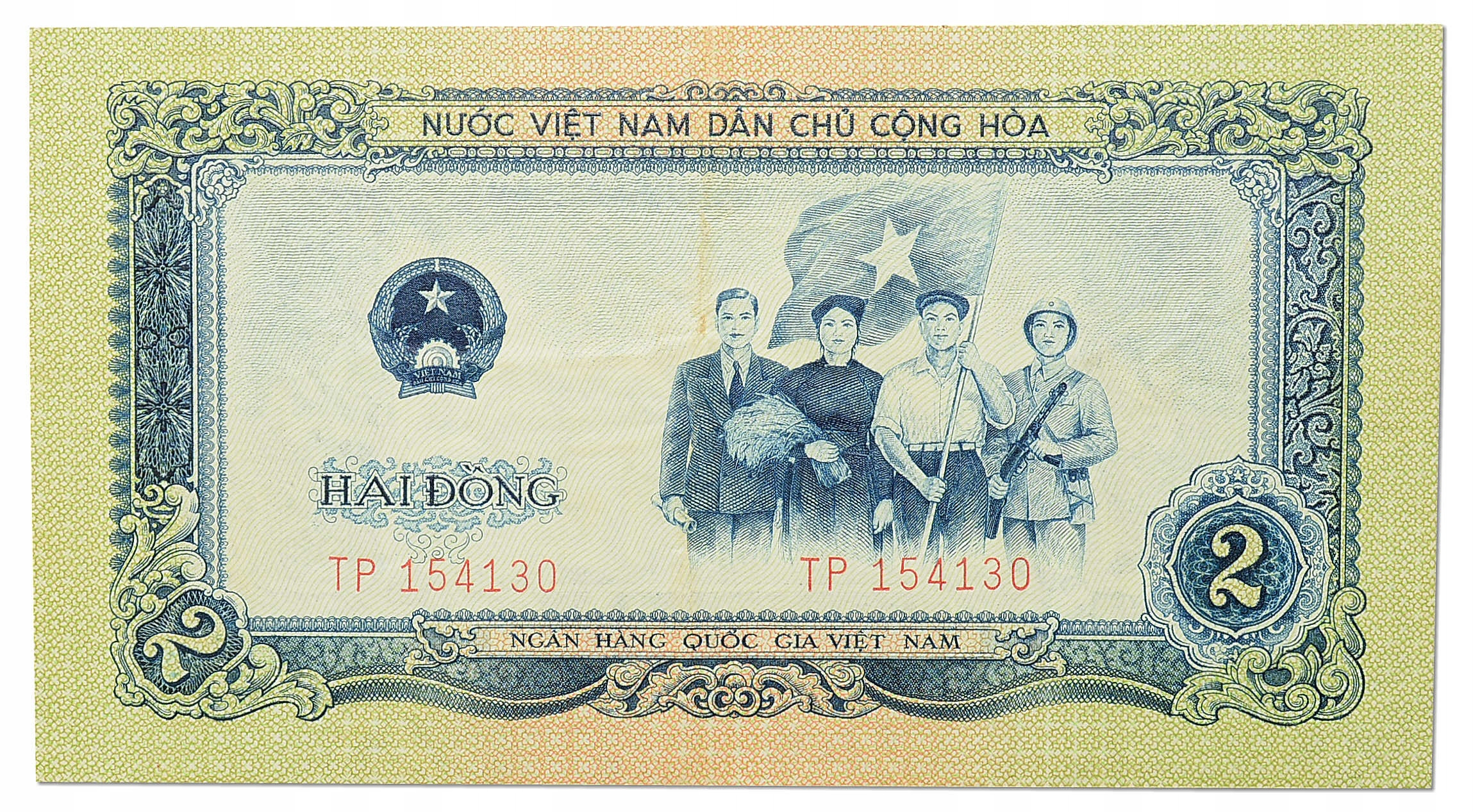 1.Vietnam Płn., 2 Dongi 1958, P.72.a, St.3+