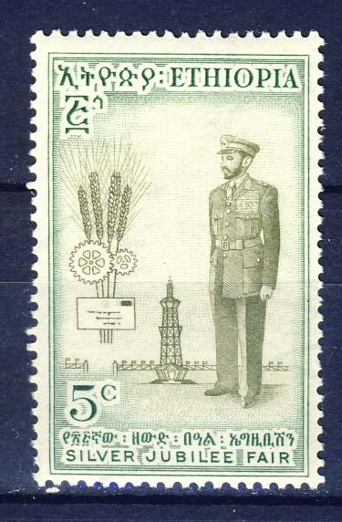 ETIOPIA* Mi 343 Cesarz Haile Selassie I