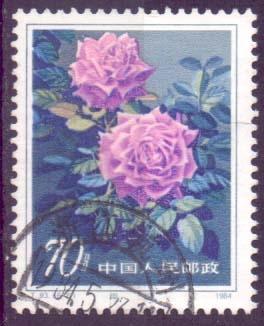 ECH 1955 - CHINY - stare, ciekawe znaczki