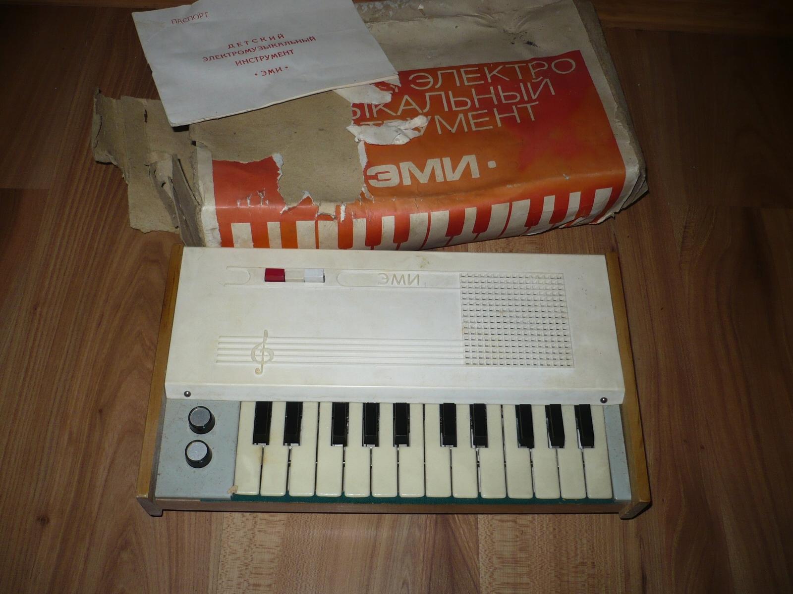 nowa zabawka prl pianino organki na baterie