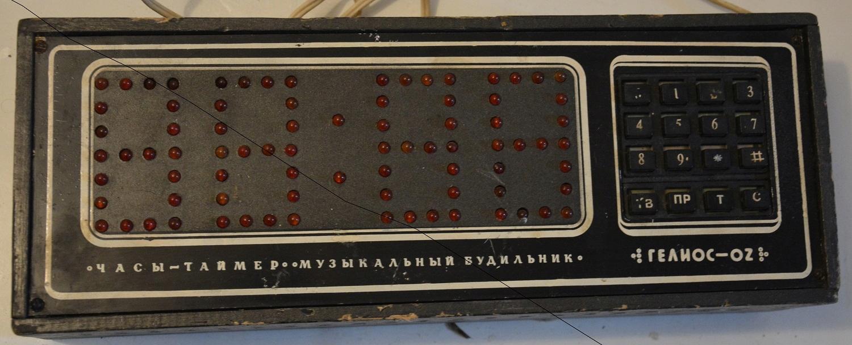 Zegar elektroniczny ZSSR ciekawostka