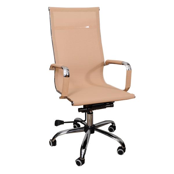 Wyprzedaż 40 Krzesło Biurowe Fotel Obrotowy 7173292824