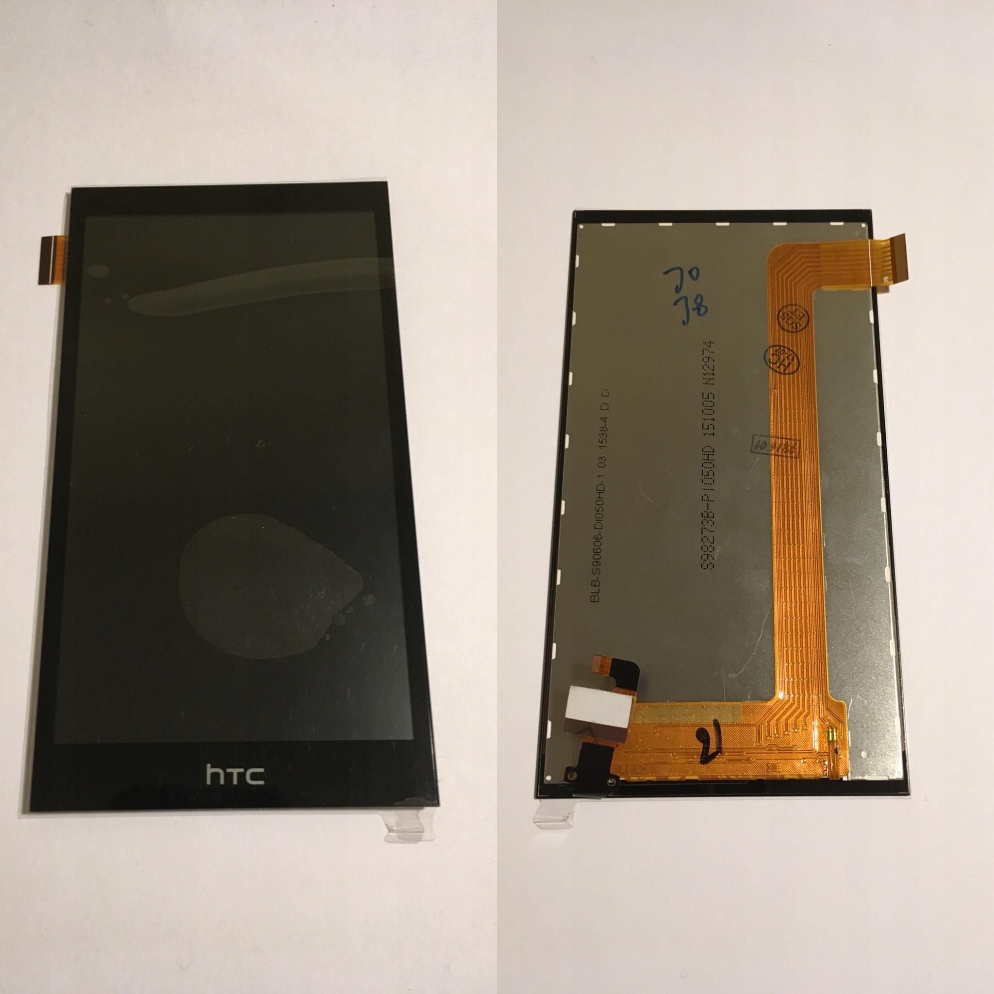 Wyświetlacz LCD HTC 620