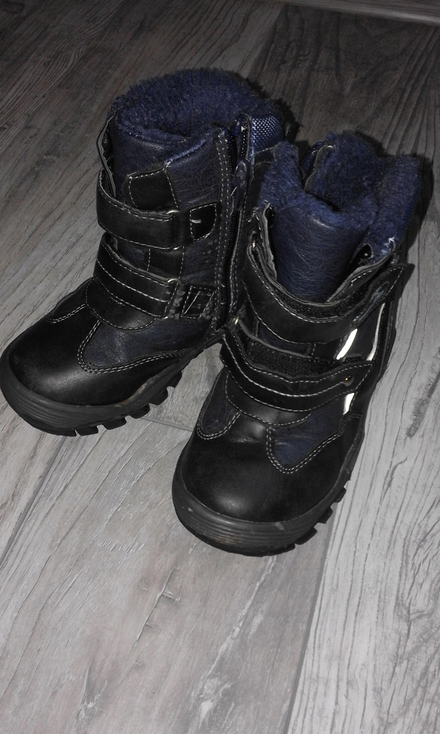 2fbe2fd3 buty zimowe chłopięce rozm 29 rzepy plus zamek - 7710196981 ...