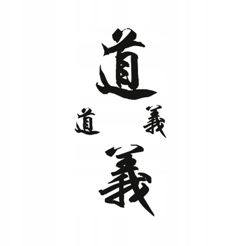 Tatuaż Zmywalny Chińskie Znaki 7537908202 Oficjalne