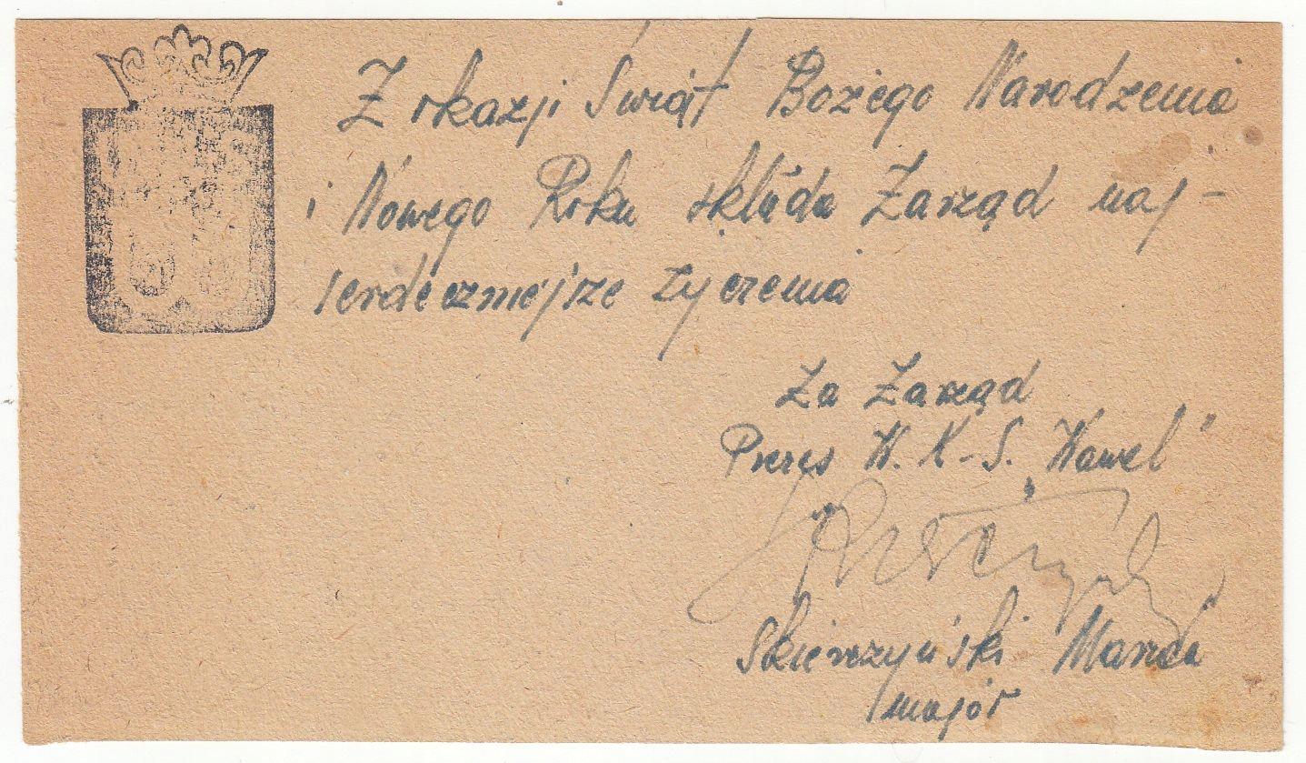Woldenberg Pocztówka Klub sportowy Wawel 1944 W5