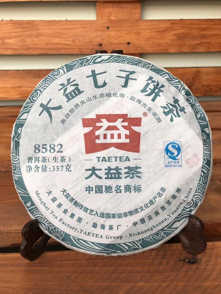 """SHENG Pu-Erh """"Da Yi"""" 8582 ciastko 357g"""