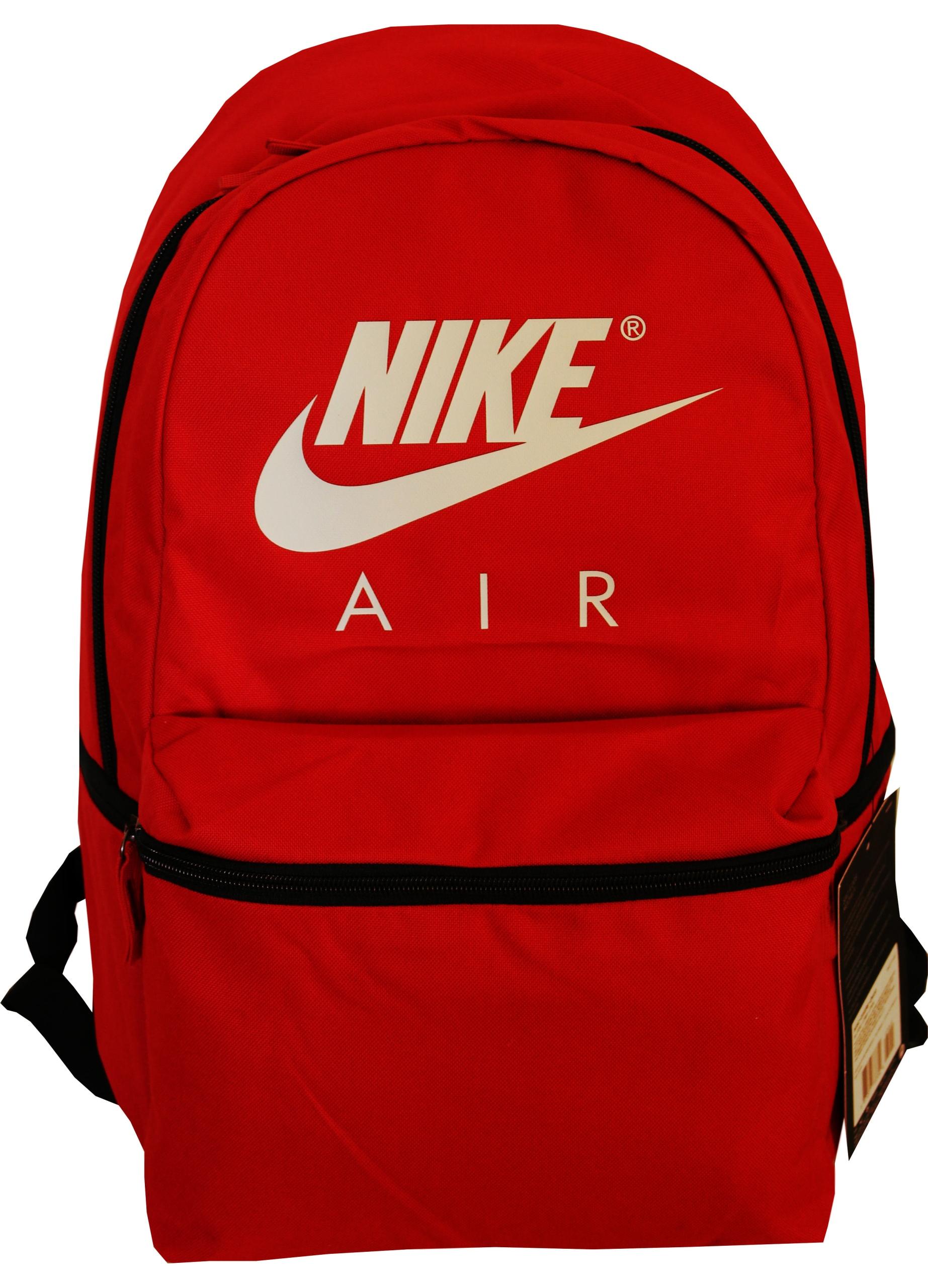 9549e99797489 Plecak NIKE szkolny czerwony do szkoły 2-KOMOROWY - 7439074932 ...