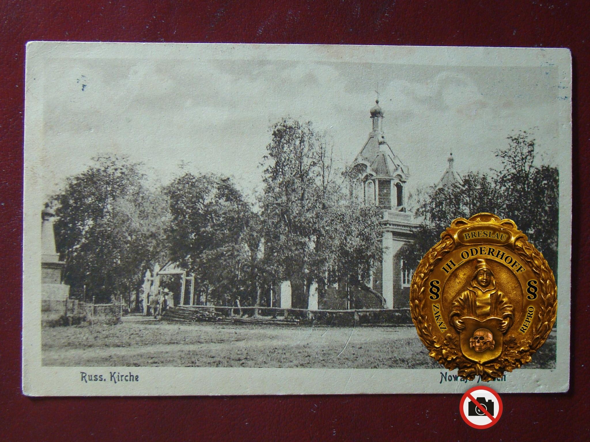 Nowaja Mysch=Cerkiew Feld.1917,Lux C3880