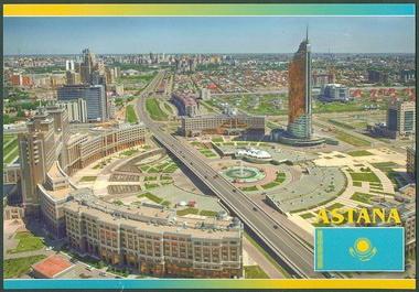 Zestaw 2x Kazachstan
