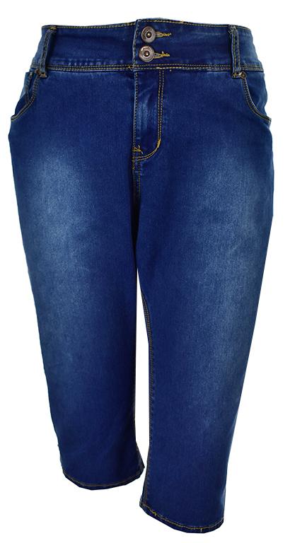 gRR2543 niebieskie spodnie jeansowe 3/4 48