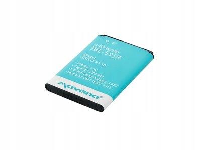 Akumulator BL-59JH Movano do LG Optimus F3 D520 HQ